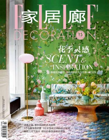 Article ELLE DECORATION CH 2019 ed3